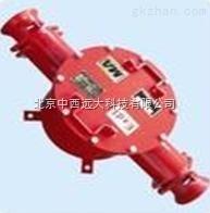 矿用隔爆型高压电缆接线盒 型号:WFD5-BHG1-400/3.3-2G库号:M154467