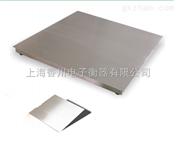 DCS-XC-FB重庆2000kg不锈钢地磅称 落地式防爆电子磅秤