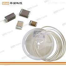 供应高压贴片电容 0201电容