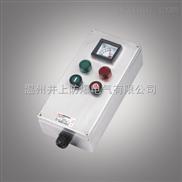 BZC-8050-g防爆防腐操作柱