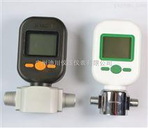MF5706-N-25微型气体质量流量计
