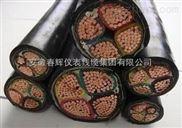 阻燃/耐火软电缆价格 中国驰名商标产品 安徽省百强企业