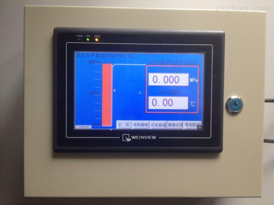 赫斯曼一体化温度变送器