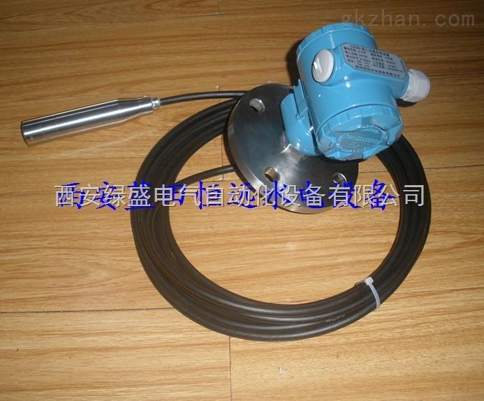 仪器/投入式液位变送器--贵州--液位变送器