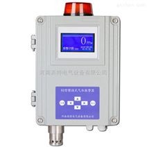 河南氧气泄漏检测仪价格_英特KQ-O2单点壁挂式氧气报警器厂家