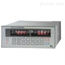 上自仪华东电子仪器厂GGD-33A称量控制器