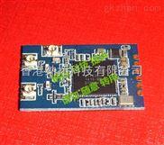 MT7632设计USB接口蓝牙4.0双频WiFi模块