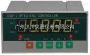 XSB-IC-A1-厂家供应称重显示仪表,,力值显示控制仪