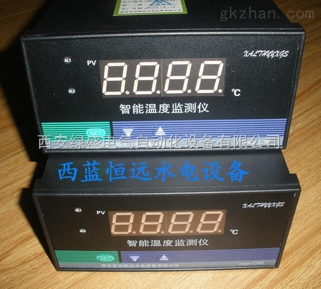 仪表--温度调节仪-宝鸡-/温度监测仪///温度巡检仪