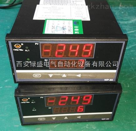 仪器仪表-///温度监测仪-西安-温度巡检仪