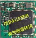 MT7601设计多款USB接口1T1R 150M 高性能WiFi模块