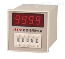 JSS72数显时间继电器