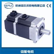 60交流永磁伺服电机SF60A230C1000