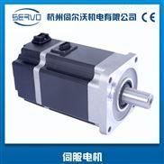 80交流永磁伺服电机SF80A530C1000