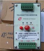 TM502-A03-B01-C00-D00-E01-F00-G00变送保护表