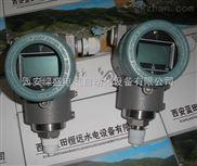 MPM482智能压力变送控制器