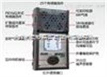 复合气体检测仪(扩散式或泵吸式) 型号:IND-MX6