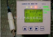 腐蚀在线监测仪/智能腐蚀测试仪