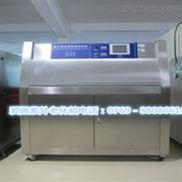 移动式紫外线老化试验箱/紫外线耐候试验箱哪家好?