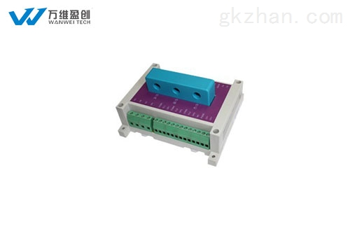 w5100dl-智能电量采集模块(万维盈创)
