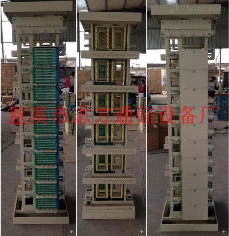 360芯odf光纤配线架-供求商机-慈溪市志方通信设备厂