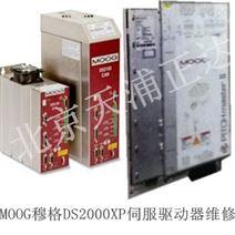 MOOG穆格DS2000XP伺服驱动器维修风机设备维修