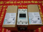 3RT1900-1SB60-3RT1900-1SB60特价销售