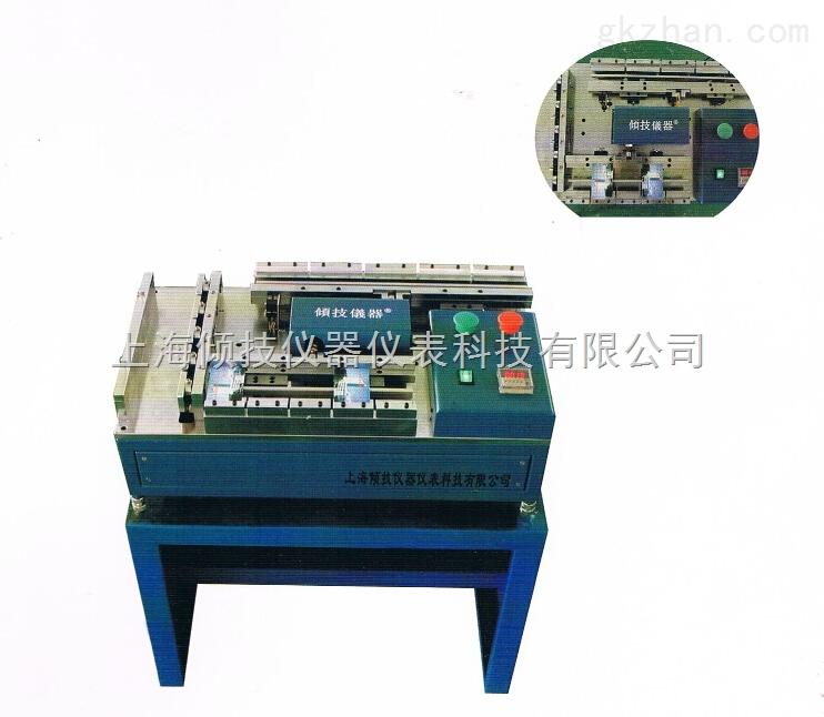IC卡动态弯扭曲检测设备、IC卡扭弯测试仪