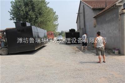 巴彦淖尔地埋一体化污水处理设备操作系统