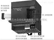西门子S7-200扩展模块