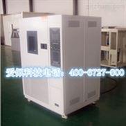 锂电耐高低温试验箱/锂电耐高低温试验机