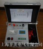 高精度回路电阻测试仪100A/200A智能开关接触电阻测试仪