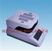 锂电池隔膜快速水分检测仪