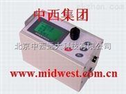 BH01LD-5C-微电脑激光粉尘仪/粉尘测定仪/粉尘检测仪