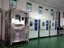 恒温低温老化箱/恒温恒化仪