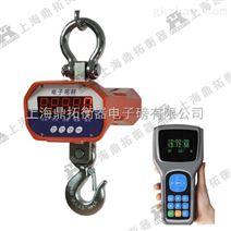10吨吊磅秤报价,20吨电子吊磅秤厂价
