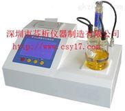 丙酮浆液水分测定仪