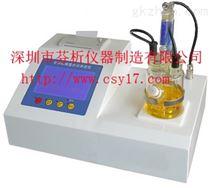 全自动焦油水分测定仪