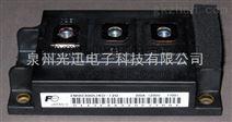 富士IGBT模块 V系列 高速,低导通压降Tj=175℃ 电流在IC:80℃标称,用于变频器