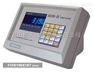 XK3190-D2+称重显示控制器/XK3190-D2地磅称重仪表