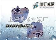 CB-B系列-CB-B系列齿轮油泵