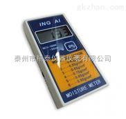 MCG-100W测家具水分仪器