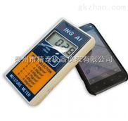 MCG-100W木门快速水分测定仪价格,木门水分含量测试仪