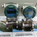 XPT137-仪器/小型化电容式变送器
