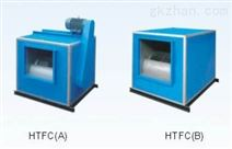 HTFC低噪声通风消防两用柜式离心风机