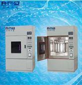 沥青混合料氙灯老化试验箱/国际品牌氙灯老化试验箱