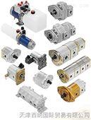英国Concentric-Haldex液压齿轮泵