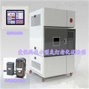 氙灯耐候老化箱/风冷氙灯老化试验箱生产厂家