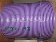 德国原装进口西门子DP电缆