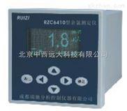 RRZC6410-在线余氯测定仪